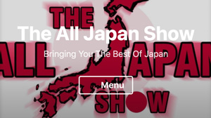 The All Japan Show